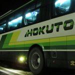 北都交通「高速はこだて号」昼行便 乗車記(2015年12月乗車分)