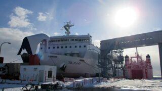 津軽海峡フェリー「ブルーマーメイド」 函館港にて その2