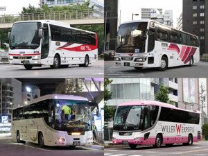 高速バス予約サイト比較記事 アイキャッチ