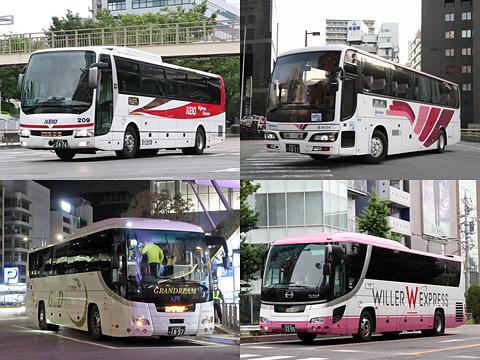高速バス予約サイトを比較・検証すべく纏めてみました