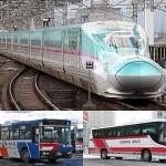 北海道新幹線「新函館北斗駅」開業に伴うバス会社の対応について