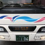 夜行高速バス「ぶんご号」最終便 大分交通西工車での運行が決定!