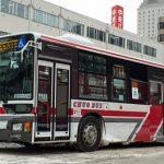 北海道中央バスの2016年最新型路線バスを見てみる