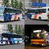 北海道北見バス「高速えんがる号」&道北バス「流氷もんべつ号」 アイキャッチ