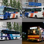 北海道北見バス「高速えんがる号」乗車記(+道北バス「流氷もんべつ号」)
