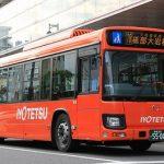 「IYOTETSUチャレンジプロジェクト」で代わりゆく伊予鉄の鉄道・バス達