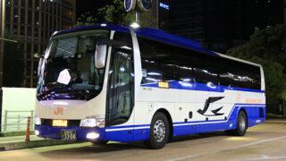 JR東海バス「青春大阪ドリーム名古屋1号」 3304_01