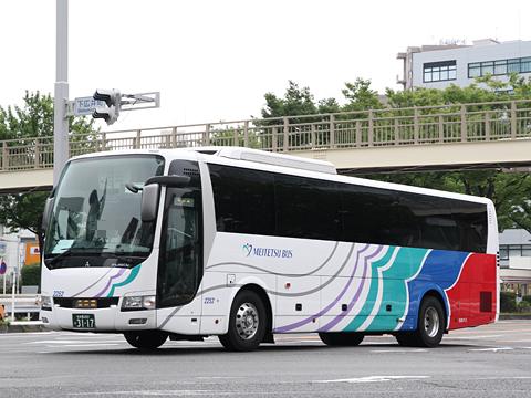 名鉄バス「中央道高速バス新宿線」(名古屋新宿線) 2252