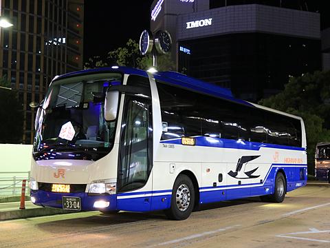 JR東海バス「青春大阪ドリーム名古屋1号」 3304