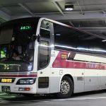 阪急バス「よさこい号」安芸発夜行便乗車記(2016年7月乗車分)
