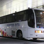 大分バス「トロピカル号」「SORIN号」予備車両 西工98MC C-Ⅰ