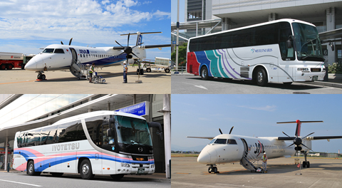 ANAと名鉄バス「名古屋~新潟線」と伊予鉄「オレンジライナー」とJAC
