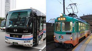 伊予鉄道「ホエールエクスプレス」&とさでん交通