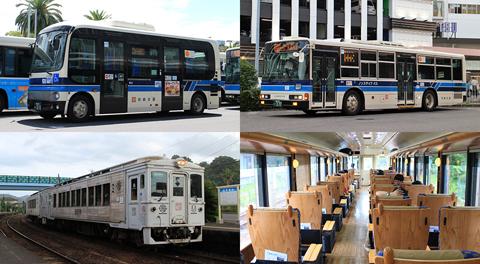 宮崎交通とJR観光特急「海幸山幸」