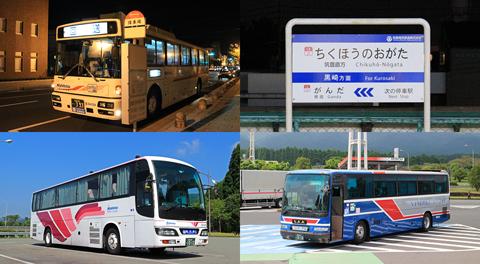 「とよのくに号」と筑豊電車と「桜島号」と「はまゆう号」