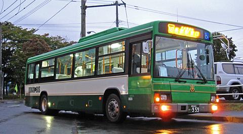 道南バス「勇舞空港線」 ・959