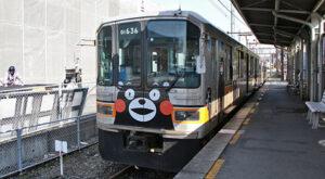 熊本電気鉄道 01形電車 くまもんラッピング 480