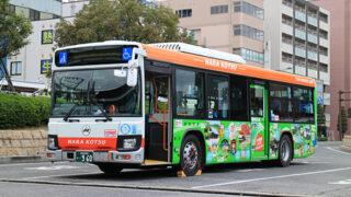 奈良交通「八木新宮線」 ・960 アイキャッチ その1 480