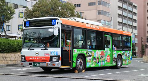 奈良交通「八木新宮線」八木駅→本宮大社前 乗車記【その1】