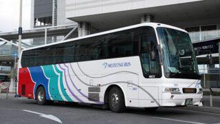 名鉄バス「名古屋~新潟線」 2801_01 アイキャッチ 480×264