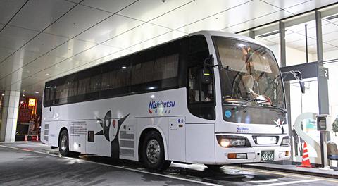 西鉄高速バス「桜島号」夜行便 乗車記(2016年11月乗車分)