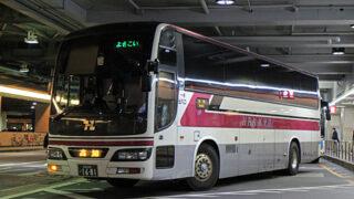 阪急バス「よさこい号」 1681 アイキャッチ 480