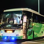 近鉄バス「しまんとブルーライナー」大阪→中村 乗車記