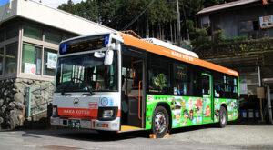 奈良交通「八木新宮線」 ・960 アイキャッチ その2 960