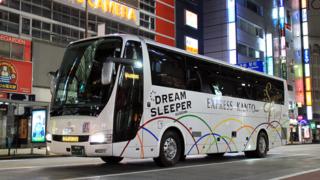 関東バス「ドリームスリーパー東京大阪号」 ・・・1 アイキャッチ用 480