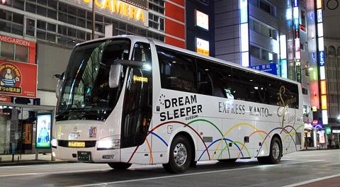 関東バス「ドリームスリーパー東京大阪号」乗車記