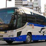中国JRバス「出雲ドリーム博多号」乗車記
