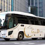JRバス関東「グラン昼特急9号」 乗車記