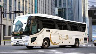 JRバス関東「グランドリーム号」「グラン昼特急号」 3012 アイキャッチ用 480