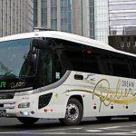 JRバス関東「ドリームルリエ2号」 乗車記