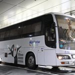 西鉄高速バス「桜島号」夜行便4012号車 乗車記(2017年4月乗車分)