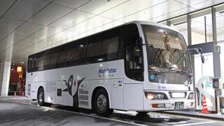 西鉄高速バス「桜島号」夜行便 4012 アイキャッチ 480