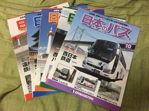 ディアスゴティーニ 日本のバス_01