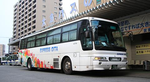 大分バス「トロピカル号」42174号車 乗車記