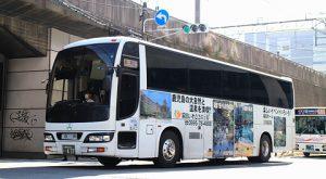 鹿児島交通「桜島号」 ・437_101 アイキャッチ用 480
