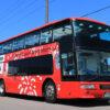 WILLER(網走バス)「レストランバス」 8888 アイキャッチ用 480