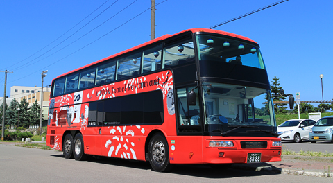 WILLER(網走バス)「レストランバス」2号車【小樽・石狩湾ランチコース】乗車記