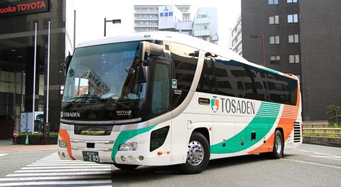 夜行高速バス「はりまや号」廃止へ・・・