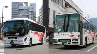 西鉄高速バス・日田バス「ゆふいん号」 アイキャッチ用 480