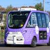 上士幌 自動運転バス実証実験 アイキャッチ用 480