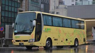 弘南バス「津輕号」 ・701 アイキャッチ用 480
