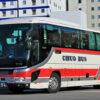 北海道中央バス「高速はこだて号」 3946 アイキャッチ用 480