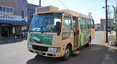 弘南バスと津軽鉄道で奥津軽いまべつ駅へ行ってみました