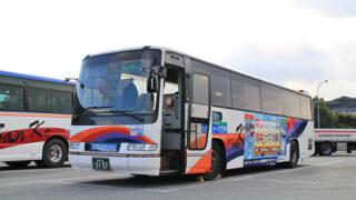九州産交バス「ぎんなん号」 3157 アイキャッチ用 480