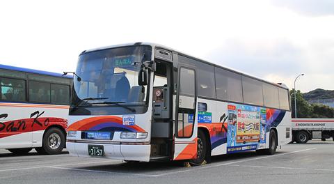 九州産交バス「ぎんなん号」(熊本~北九州線) リニューアルした姿とは・・・