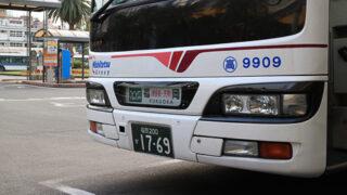西鉄高速バス「フェニックス号」 9909 アイキャッチ_201 480